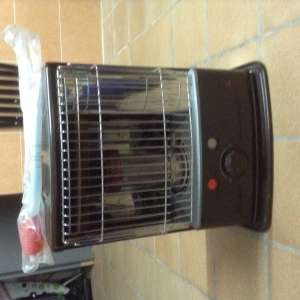 For sale: Paraffin Heater