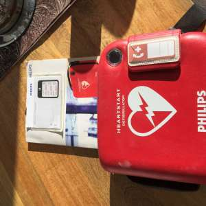 For sale: Philips Heartstart Defibrillator